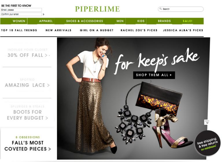 """US Online-Shop """"Piperlime"""" – schon gehört?"""